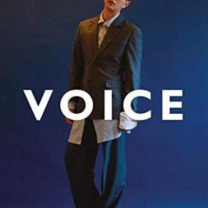 【追記】オニュ初ソロアルバム『VOICE』最安値はどこ?CD/DVDのお得な購入方法をシェア!