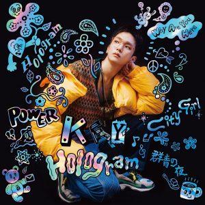 Keyくん初日本ソロアルバム『Hologram』最安値はどこ?CD/DVDのお得な購入方法をシェア!