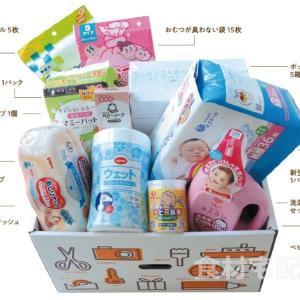 札幌市在住の妊婦さん!コープに加入してチャイルドボックスをゲットしよう!