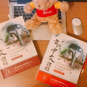 就活終了後卒業までに台湾留学を勧める訳~大学生活最後を有意義に過ごすには(前編)~