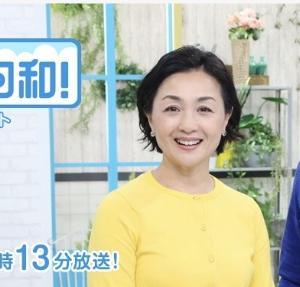 テレビ東京:なないろ日和に出演しました!