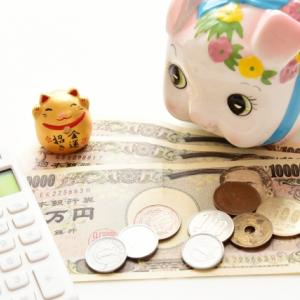 コロナ自粛後も続けたい節約につながるお金の習慣