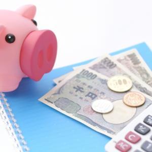 先週の投資と支出について【2月16日~2月22日】