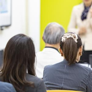 【募集】オンライン資産運用基礎講座を開催します(全国対象WEBセミナー)