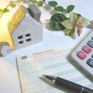 会社を辞める前に確認しておくお金の事①家計の把握【最新】