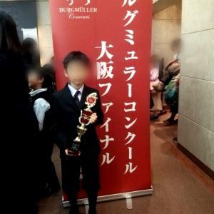 ファイナル銀賞 おめでとう♪ ~挑戦することってステキだね~