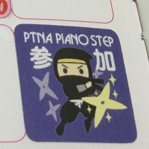 ピアノの発音練習☆
