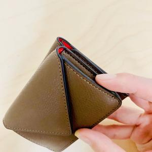 カネのかかる女の行き着いた財布。