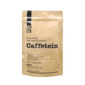 知ってた? コーヒーを飲むだけで簡単ダイエットできるカフェテインとは?