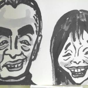"""『トワ・エ・モワ""""50年""""の足跡まとめた大全集「心豊かに」』~トワ・エ・モワ"""