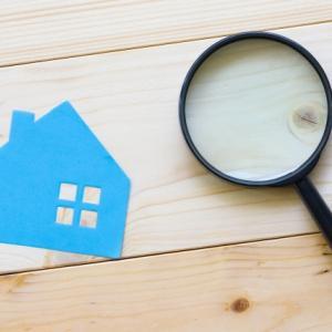 最初に知っておくべき!『ハウスメーカーの選び方』火災保険と地震保険との関係性