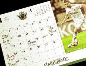 三月の君は もういない(リーグ日程決まる)