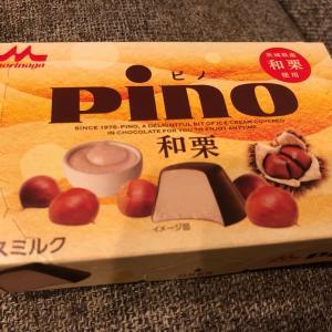 期間限定 秋の味!ピノ和栗味登場!