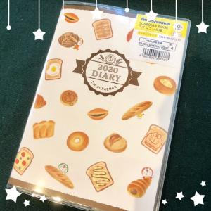 ダイソーで買ったパン好きにおすすめの来年用手帳!