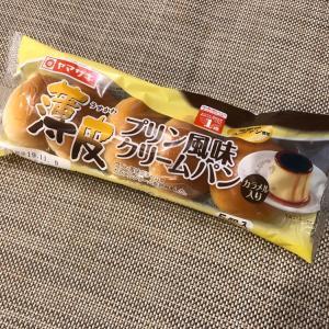 薄皮シリーズ「プリン風味クリームパン」食べてみた!