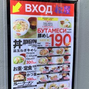 リアルな松屋がモスクワにオープン