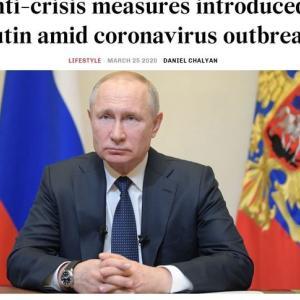プーチン大統領の会見のわかりやすい英語まとめ。<br />