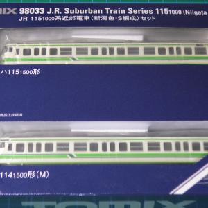 鉄道模型 JR115-1000 新潟色/S編成