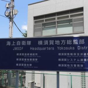 横須賀サマーフェスタ2019 まもなく配信スタートです。