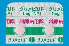 経口血糖降下薬 スルホニル尿素薬(SU薬)