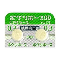 経口血糖降下薬 α-グルコシダーゼ阻害薬(α-GI)