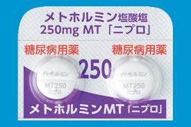 経口血糖降下薬 ビグアナイド薬(BG薬)