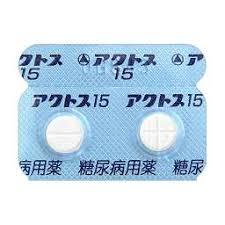 経口血糖降下薬 チアゾリジン薬(TZD)