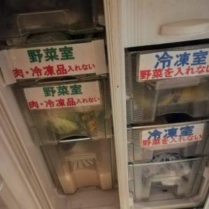 冷蔵庫に張り紙