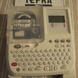 シンプルライフを目指し自宅用にテプラを購入