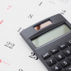 2月給与と予算(1/22~2/21)