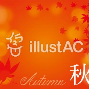 【イラストAC】秋autumn
