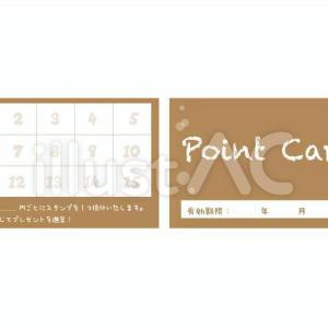 【イラストAC】ポイントカード