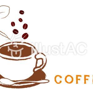 【イラストAC】コーヒー