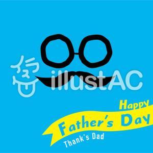 【イラストAC】父の日