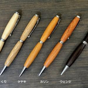 職人の作る木製ボールペン