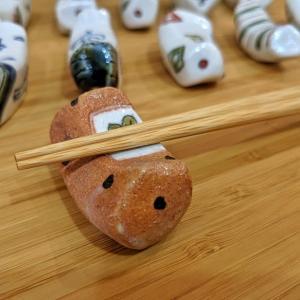 加藤淳さんの陶器の箸置き と 休暇のお知らせ