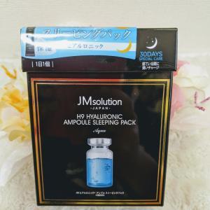 JM solution ヒアルロニックスリーピングパック