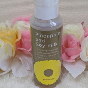 パイナップル豆乳ローションプレミアム