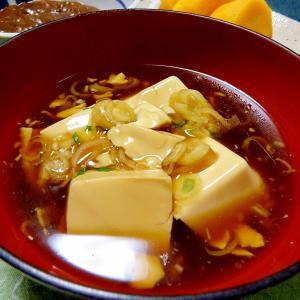■10分で..豆腐の麺つゆアン仕立て■10分で..高野豆腐中華味の含め煮 &占い師