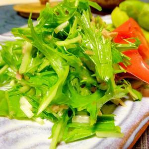 ■10分で..水菜のツナ和え■10分で..茄子南蛮■15分で..クラムチャウダー