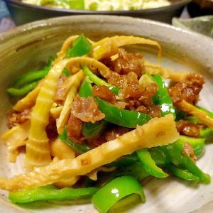 ■10分で..薄切り牛肉で青椒肉絲 ■10分で..柚子胡椒ネギマヨ豆腐 &キャビア