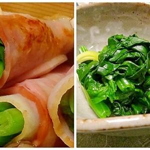 ■10分で..ほうれん草二品■5分で..豆腐ムース &新型コロナ田舎の現状