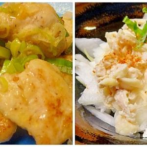 ■10分で..鶏肉ネギマヨ炒め■5分で.セロリとコーンのマリネ■5分で..えのきと長芋すり流し汁 &梅雨入り