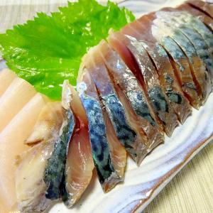 ■しめ鯖■ひじきリメイクキッシュ■仕込み10分..新生姜甘酢漬け &コイン遊び