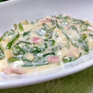 ■10分で..春菊チーズクリーム■ローズマリー食パン &ボルタレン