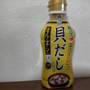 ■液味噌初体験 &防災の日ブルーシート