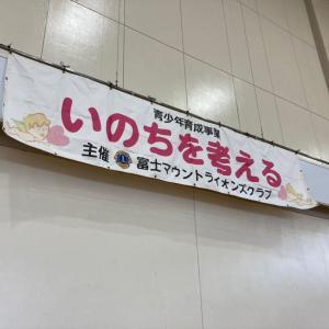 桃太郎助産院
