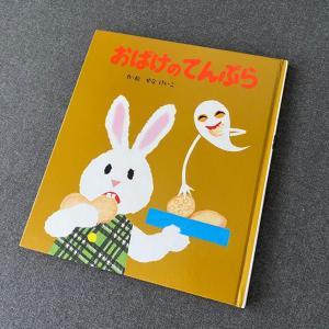 今年のハロウィンコスチュームは・・・日本でおなじみの絵本から☆