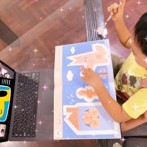 幼稚園児のオンライン授業。子どもの集中力はどのくらい?