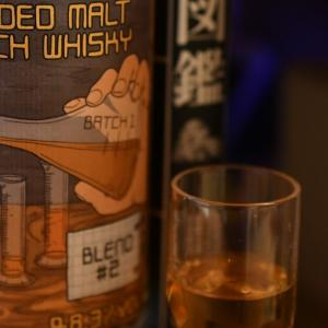 That Boutique-y Whisky Company Blended Malt Blend #2